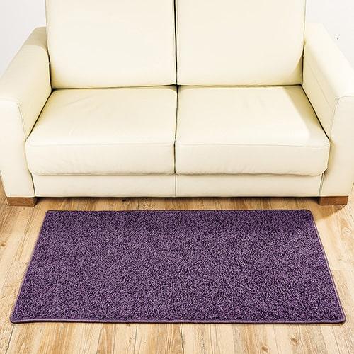 Fialový kusový koberec